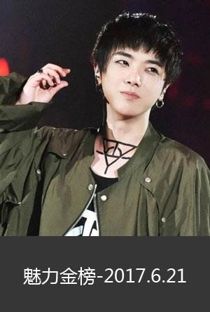 魅力金榜华语榜TOP20