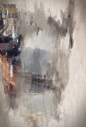 SITV-漫步中国以雪之名赴一场风花雪月