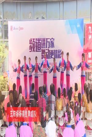 SITV-相思的夜-三阳扬扬得意舞蹈队
