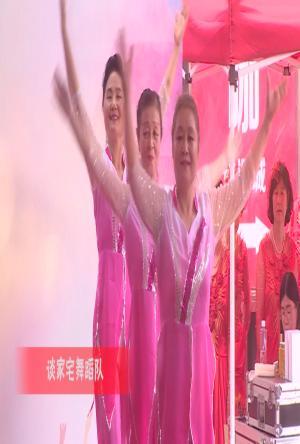 SITV-花好月圆-谈家宅舞蹈队