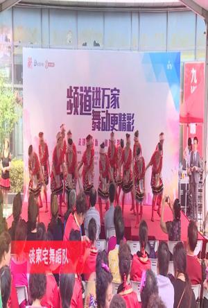 SITV-多噶多耶-谈家宅舞蹈队