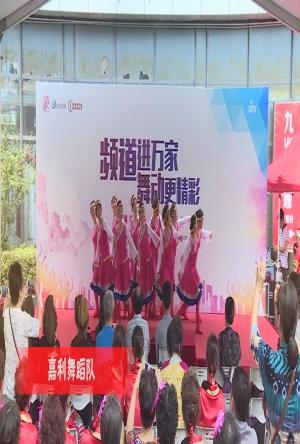 SITV-毛主席的光辉-嘉利舞蹈队