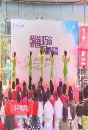 SITV-桃花源记-洛平舞蹈队